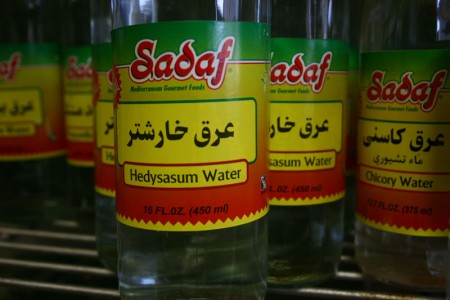 Hedysasum Water