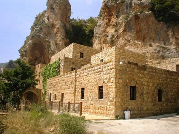 Kahlil Gibran Museum
