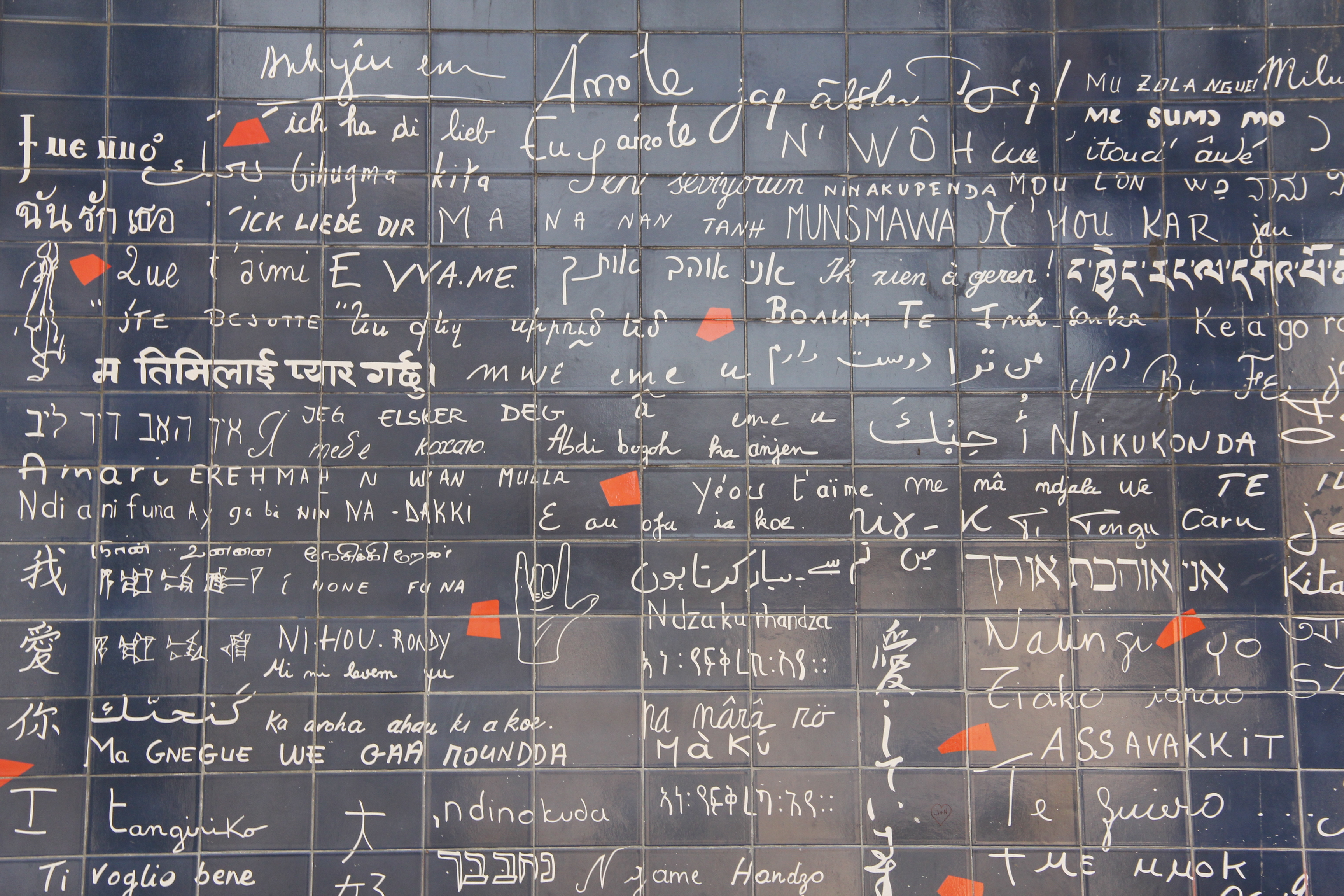 "Part of the ""I love you"" wall in Paris, by Montmatre. Over 300 languages represented. Concept by Frédéric Baron."