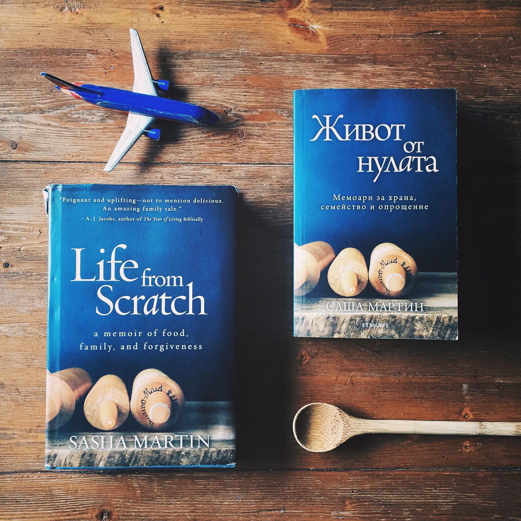 Bulgarian memoir LIFE FROM SCRATCH
